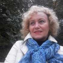 Татьяна, 59 лет, хочет пообщаться, в Тольятти