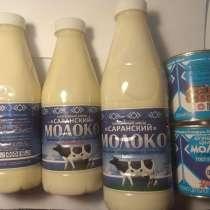 Сгущённое молоко и варёное в Нижнем Новгороде, в Нижнем Новгороде
