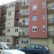 Недвижимость в Сербии, в г.Белград