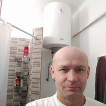 Сергей, 49 лет, хочет пообщаться, в г.Komarom
