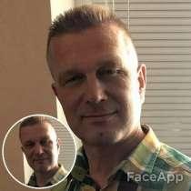 Вадим, 51 год, хочет пообщаться, в г.Киев