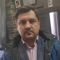 Александр, 51 год, хочет познакомиться – Ищу девушку для семьи, в г.Минск