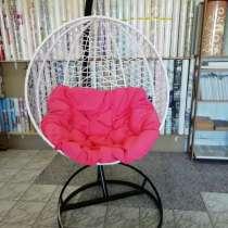 Продам подвесное кресло, в Новосибирске