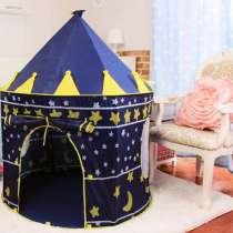 Детская палатка в виде замка, в г.Хмельницкий