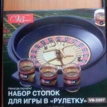 Набор стопок для игры в, в Москве