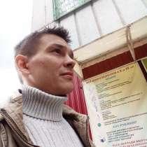 Андрей, 34 года, хочет познакомиться – Всем привет, в Курске