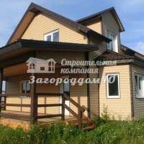 Продаю дом по Киевскому шоссе. Прописка.15кВт, скважина, в Смоленске