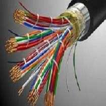 Продам остатки телефонного кабеля ТППэп и ТППэпЗ, в г.Донецк