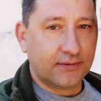 Денис, 42 года, хочет познакомиться, в г.Варшава