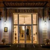 Отель «Бристоль» в Краснодаре, в Краснодаре