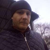Виталий, 32 года, хочет пообщаться, в г.Кременчуг