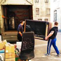 Грузчики переезды. Уборка мусора грузовики, в Хабаровске