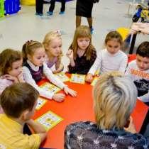 Астролябия - детский развлекательный центр, в Красноярске