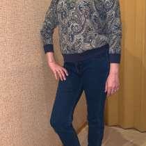 Продам кофту и джинсы, в г.Павлодар