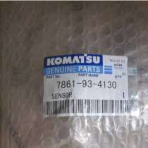 7861-93-4130 Komatsu D85PC-15 датчик для бульдозера, в г.Цзинань