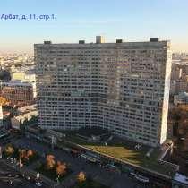 Сдается офис с мебелью в аренду, в Москве