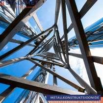 Строительство, металообработка, в г.Таллин