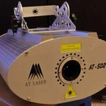 Лазер ATLaser AT-SD260RGY, в Волгодонске