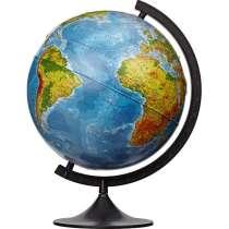 Глобус физический диаметр 320мм, Россия, в г.Алматы