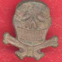 Германия 3 рейх Значок фрачный Мертвая голова ранний тип, в Орле
