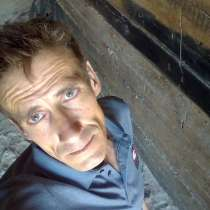 Михаил, 42 года, хочет познакомиться – Этот МИГ ЖИЗНИ!!! Им надо дорожить!!!, в Куйбышеве