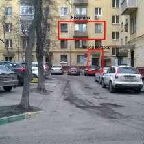 Продается 4-х комнатная квартира 105 м2, м. Университет, в Москве