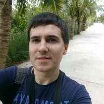 Алексей, 27 лет, хочет пообщаться, в г.Варшава