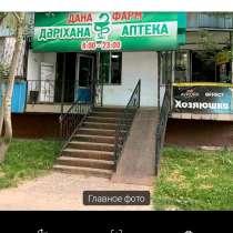 Продается магазин и аптека, в г.Алматы