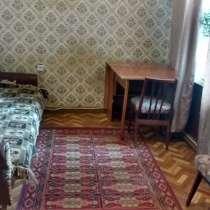 Сдам комнату с хозяйкой на Старопортофранковской/Ольгиевская, в г.Одесса