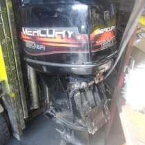 лодочный мотор MERCURY 150, из Японии,2-х тактный,., в Владивостоке