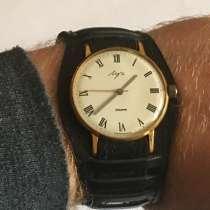 Часы СССР Луч, в Москве