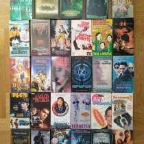 Видеокассеты VHS, в Москве