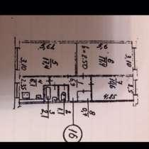 Продам трехкомнатную квартиру на ул. Гули Королевой, в г.Днепропетровск
