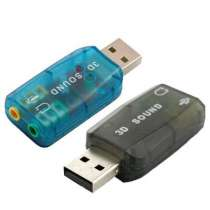 Продам оригинальные флеш карты USB 2 в камне ручной работы, в Новосибирске