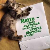 Печать-Изготовление Бумажных пакетов. Низкие цены, в Москве