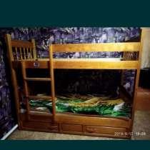 Продам двух ярусную подростковую кровать, в г.Павлодар