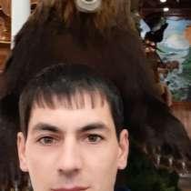 Виген, 32 года, хочет пообщаться, в Москве