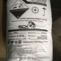 Каустик(каустическая сода)4тый кг в подарок, в Челябинске