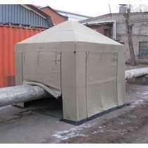 Палатка Шатер-Компакт, в Москве