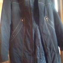 Куртка женская черная утепленная с капюшоном, в Химках