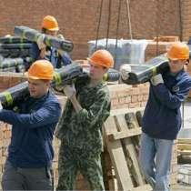 Рабочие руки, в Екатеринбурге