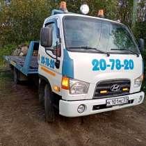 Эвакуатор Мурманск 207820, в Мурманске