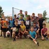 Школа футбола в Томске для детей 6-10 лет, в Томске