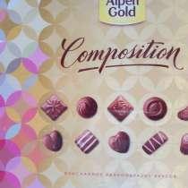 Шоколадные конфеты, в Челябинске