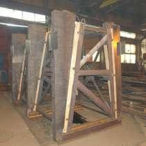 Производство монтажной оснастки для панельного и монолитного, в Ярославле