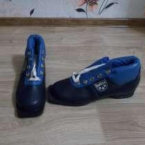 Новые Ботинки лыжные botos ***, в Новокузнецке