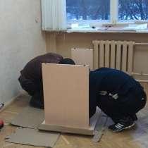 Сборка/разборка мебели, в Смоленске