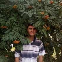 Алексей, 38 лет, хочет познакомиться – Ищу девушку для знакомства, в г.Петропавловск
