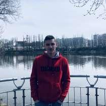 Vasya Dumnych, 19 лет, хочет пообщаться, в г.Ceska