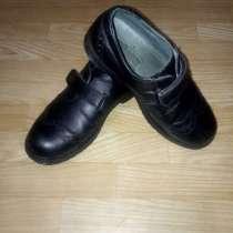 Туфли, в Дмитрове